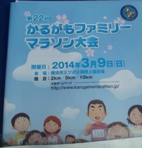 2014-03-09 09 20 30